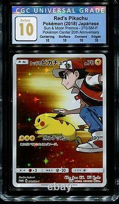 Cgc 10 Perfect Red's Pikachu 270/sm-p Japanese Promo Pokemon Psa Bgs Black Label